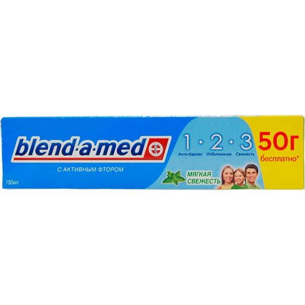 лучшая зубная паста для отбеливания зубов отзывы