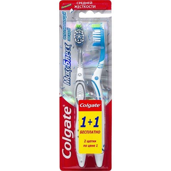 Щітка зубна Colgate Макс Блиск середня 2 шт - купити в інтернет ... 085c579e07796