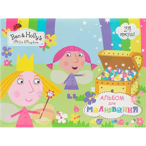 Альбом для малювання Ben & Holly's Little Kingdom 24 аркушів