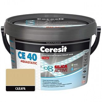 Затирка Ceresit CE-40 Aquastatic сахара 2 кг