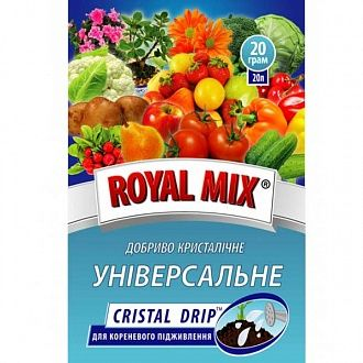 Удобрение Royal Mix кристаллическое универсальное 0.1 кг