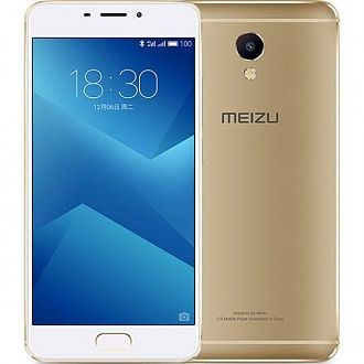 Смартфон Meizu M5 Note 32 Gb gold