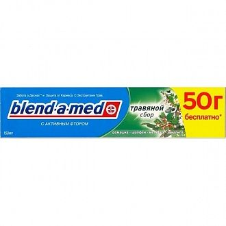 Зубна паста Blend-a-Med Herbal PM 150 мл