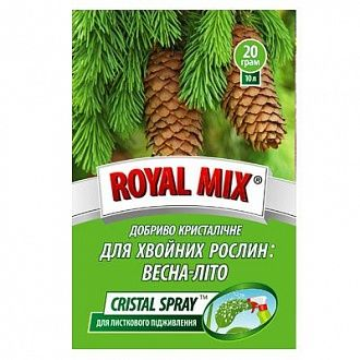 Удобрение Royal Mix сristal spray для хвойных растений 20 г