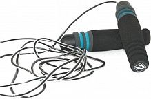 Скакалка LiveUp PVC Speed Jump Rope 280 см LS3137