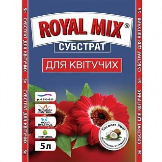 Субстрат Royal Mix для цветущих 5 л