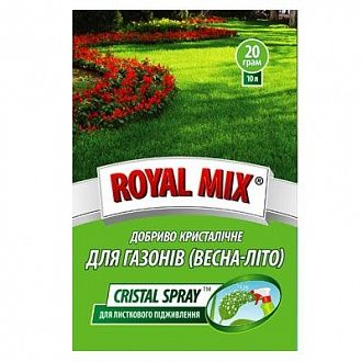 Удобрение Royal Mix сristal spray для газонов 20 г