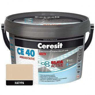 Затирка Ceresit CE-40 Aquastatic натура 2 кг
