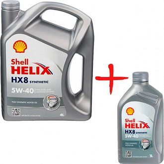 Масло моторное Shell Helix HX8 5W-40 4 л + 1 л