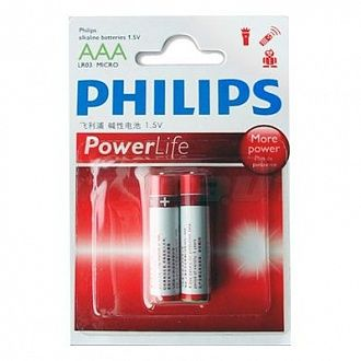 Батарейка Philips PowerLife LR03-P2B 2 шт