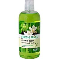 Крем-гель для душа Fresh Juice Lemongrass and Vanilla 500 мл