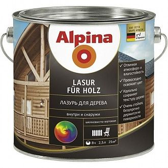 Лазур Alpina Lasur fur Holz Walnuss 2.5 л