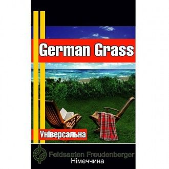 Трава газонная German Grass Универсальная 0.5 кг