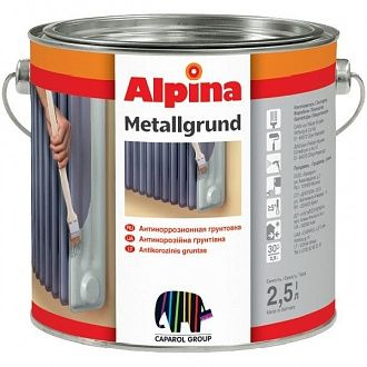Грунт Alpina MetallGrund 2.5 л