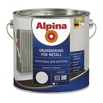 Грунтівка Alpina Grundierung fur Metall 2.5 л